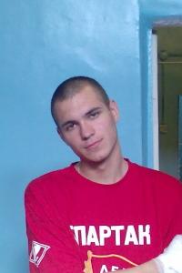 Дмитрий щекин